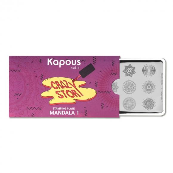 Пластина для стемпинга «Crazy story»  Mandala 1, Kapous Nails