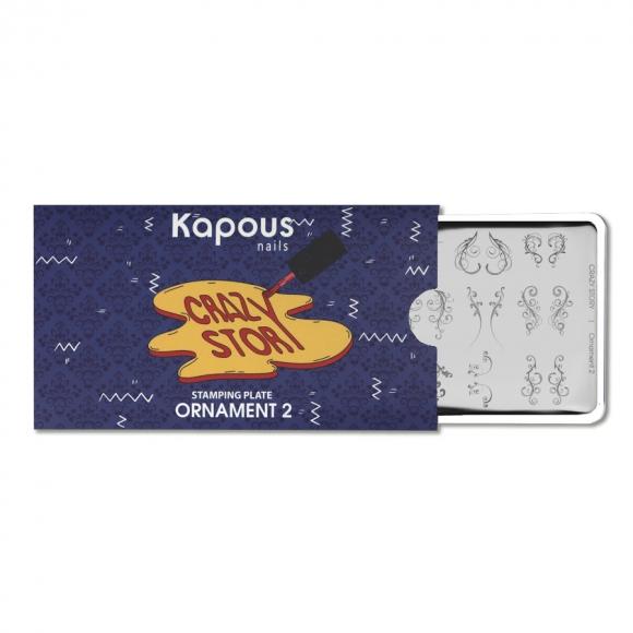 Пластина для стемпинга «Crazy story»  Ornament 2, Kapous Nails